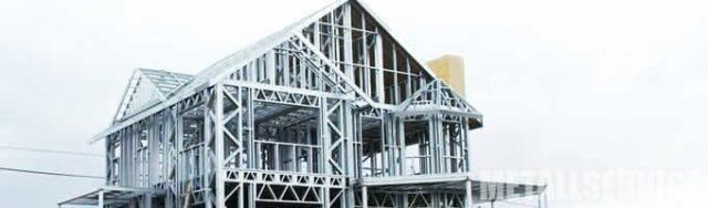 Будинок з металоконструкцій