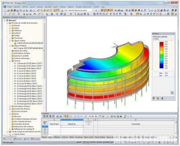 Программа RFEM для расчета металлоконструкций