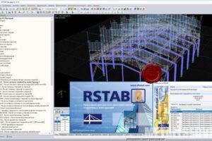 Программа RSTAB для расчета металлоконструкций