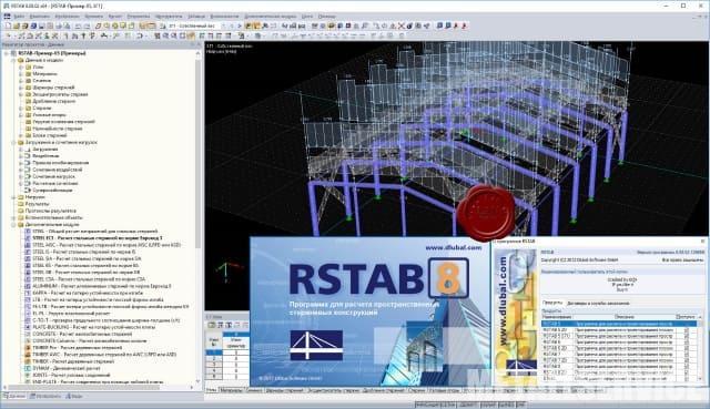 Програма RSTAB для розрахунку металоконструкцій